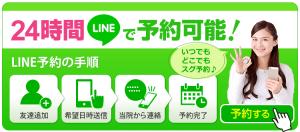 LINE13