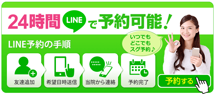 LINE28
